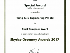 Skyrise Greenery Awards 2017-1