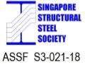 ssss-logo-s